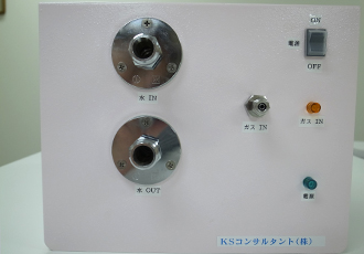 ナノバルブのイメージ